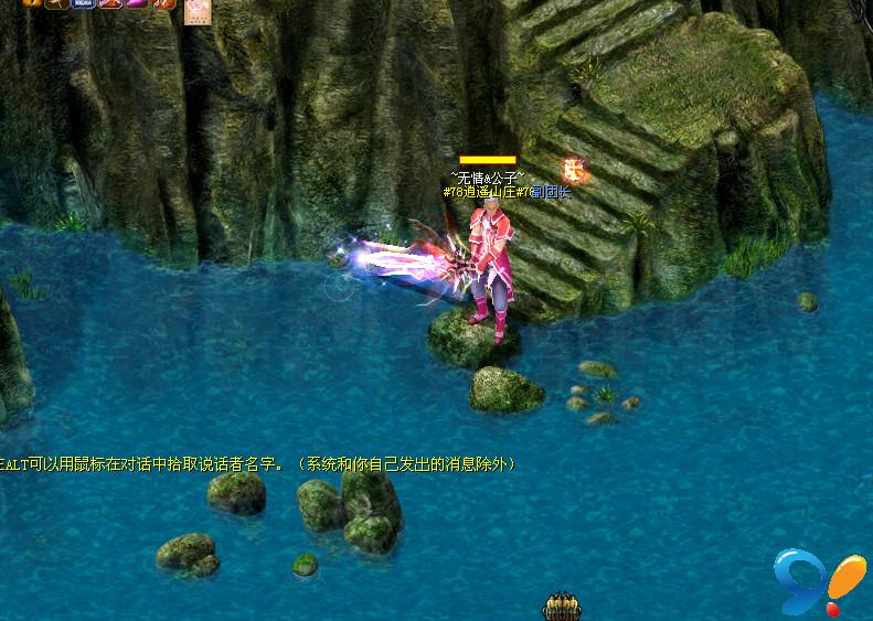 游戏截图 游客387256578 的作品 03  海岛  查看原图
